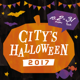 CITY'S HALLOWEEN 2017