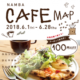 NAMBA CAFE MAP