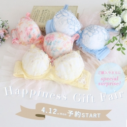 Happiness Gift Fair