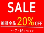 AIDA general store 雑貨saleスタート!!