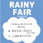 ★ Rainy Fair★