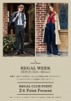 REGAL WEEK